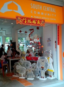 The entrance was decorated with cheerful cartoon sheep to welcome the year of the sheep.